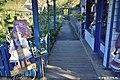 【苗栗景點】山芙蓉藝術庭園 (32567742602).jpg