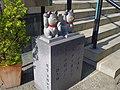 今戸神社の招き猫 台東区今戸1丁目 Maneki-neko 2013.5.18 - panoramio.jpg