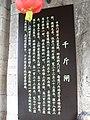 南京中华门城堡 - panoramio (7).jpg