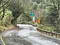 台8線 位於合歡山隧道西口.jpg