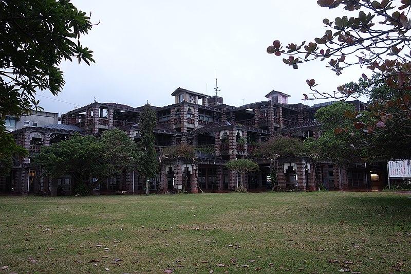 File:名護市役所 20160122 - panoramio.jpg