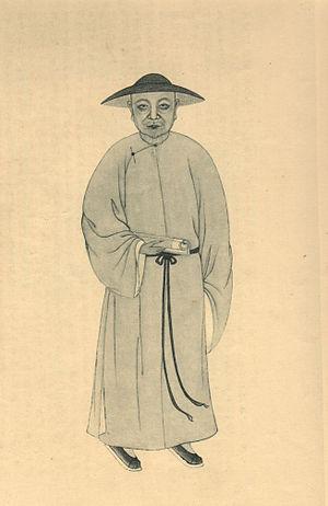 Wu Weiye - Wu Weiye (吳偉業)