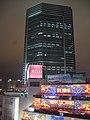 在民居九楼看对面天河城 200802 - panoramio.jpg