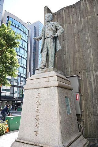大阪証券取引所前の銅像 Wikipediaより
