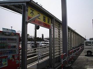 Fujikoshi Station Railway station in Toyama, Toyama Prefecture, Japan