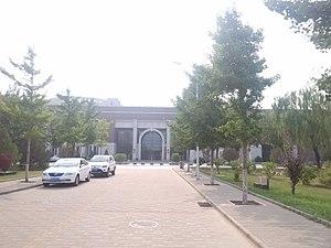 Shanxi University - Image: 山西大学图书馆(2012年建成)