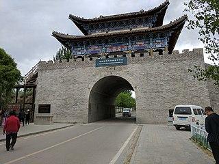 Huiyuan, Xinjiang Town in Xinjiang, China