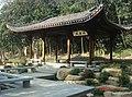 杭州. 半山公园.(水乐榭) - panoramio.jpg