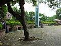 東勢林業文化園區 Dongshi Forestry Culture Park - panoramio (2).jpg