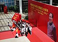 海南国际旅游岛——省博物馆两弹一星大型主题展览前的信仰者们(俯视) - panoramio.jpg