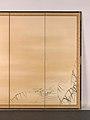芦雁図屏風; 柳に水上月図屏風-Goose and Reeds; Willows and Moon MET DP704981.jpg