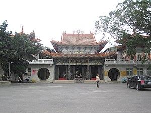 Lioujia District - Liujia District