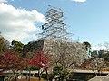 赤穂城跡本丸 幻の天守閣イルミネーション(昼の景) - panoramio.jpg