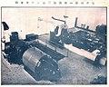 重慶市電力廠第一號與第二號透平發電機.jpg