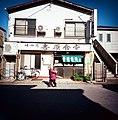 銚子市 Japan Kodak Pro Ektar Lomo Lc A 120 (217133541).jpeg