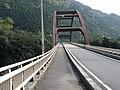 黒保根大橋 - panoramio.jpg