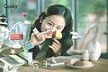 쿠키폰 CF - 너는 나의 쿠키 (4).jpg