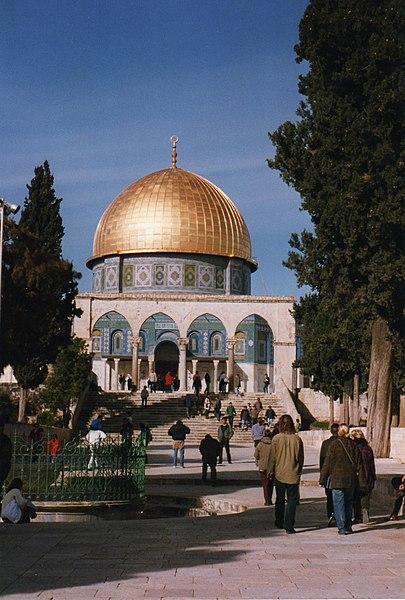File:033 Dome of the Rock Temple Mount Jerusalem.jpg