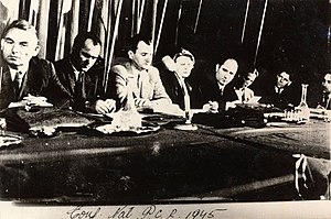 Romanian Communist Party - The Communist Party's National Conference of October 1945. Pictured, left to right: Vasile Luca, Constantin Pîrvulescu, Lucrețiu Pătrășcanu, Ana Pauker, Teohari Georgescu, Florica Bagdasar and Gheorghe Vasilichi