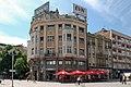 04120-Skopje (27869193386).jpg