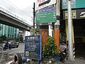 06185jfWCC Aeronautical & Technical Colleges North Manilafvf 31.jpg