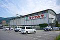 130607 Takeya Miso Suwa Japan02n.jpg