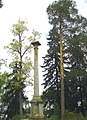 174. Vyborg. Column to the Emperors Paul I and Alexander I.jpg