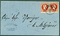 1874 Rettimo Smyrne Mi3I.jpg