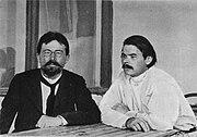 1900, Yalta. Anton Chekhov and Gorky.