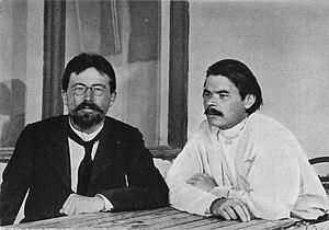 Maxim Gorky -  Anton Chekhov and Gorky. 1900, Yalta