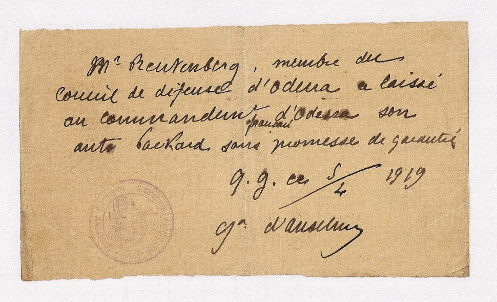 1919 difence member Odessa - FRENCH - Rutenberg