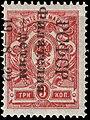 1922 CPA 46.jpg
