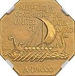 1925 Medal Norse Gold commemorative (reverse).jpg