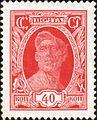 1927 CPA 292.jpg