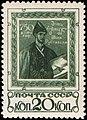 1938 CPA 587.jpg