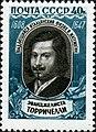 1959 CPA 2279.jpg