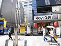 1 Chome Kanda Jinbōchō, Chiyoda-ku, Tōkyō-to 101-0051, Japan - panoramio (84).jpg