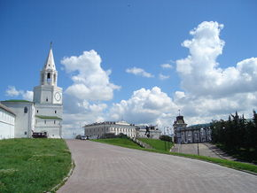 1 May square Kazan.JPG