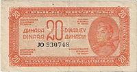 20-dinara-1944