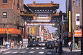 2000 - Chinatoawn District Philadelphie Pennsylvanie.jpg