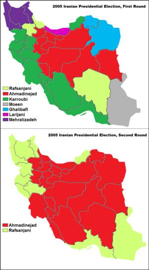Rezultatele alegerilor prezidențiale iraniene din 2005.png
