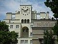 2008.05.16.Karl-Seitz-Hof.ArchitektHubertGessner1.JPG
