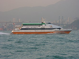 New World First Ferry - Fast ferry New Ferry II (type Flying Cat) for Outlying Islands Routes and the Macau service