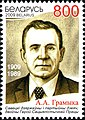 2009. Stamp of Belarus 21-2009-07-07-m.jpg