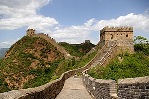Defensive wall - Part of the Great Wall of China, a UNESCO World Heritage Site