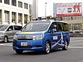 2010 Hakone Ekiden Team support car StepWGN.jpg