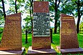 2012 Jastrzębie-Zdrój, Miejsce pamięci żołnierzy Armii Czerwonej i Czechosłowackiej poległych w 1945 roku (01).jpg