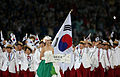 2014 Asian Games opening ceremony 10.jpg