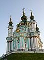 2019-07-13 St. Andrew's Church, Kyiv, Ukraine 2.jpg