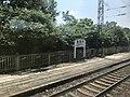 201906 Nameboard of Huangxiuqiao Station.jpg